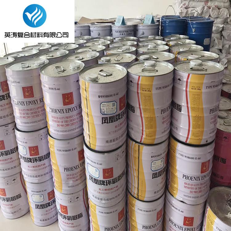 供应不饱和树脂/管道罐树脂/3301/199/197树脂