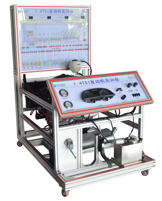 汽车发动机实训设备 大众TSI缸内直喷发动机实训台