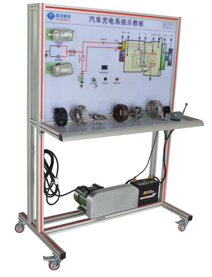 汽车实训室建设方案 汽车充电系统示教板