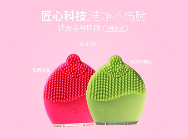 家用硅胶洁面仪洗脸仪毛孔清洁仪器电动按摩仪