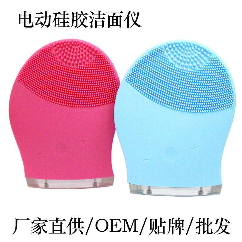 硅胶洁面仪电动洗脸仪家用毛孔清洁仪美容仪