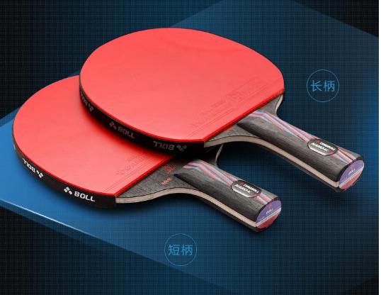 乒乓球拍怎么选