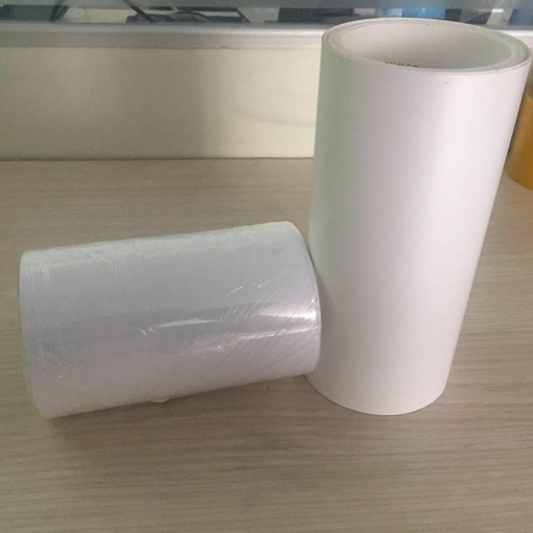 供应PET乳白色硅胶保护膜粘性单层胶带