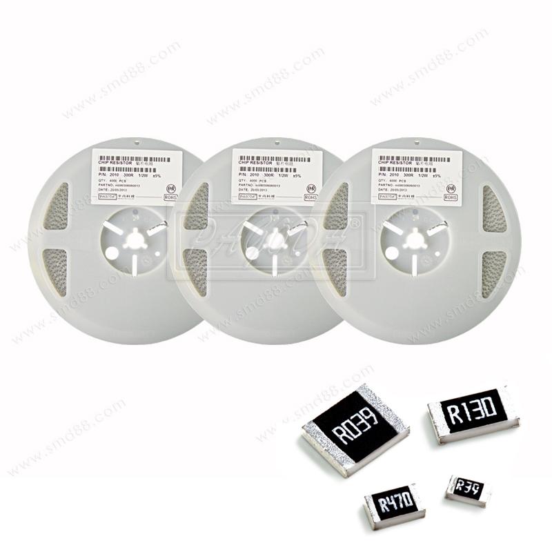 7520电阻广州三环低阻值电阻智能冰箱应用